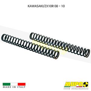 무포 레이싱 쇼바 KAWASAKI 가와사키 ZX10R (08-10) Spring fork kit 올린즈