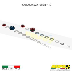 무포 레이싱 쇼바 KAWASAKI 가와사키 ZX10R (08-10) Front Fork Hydraulic Kit (4 pistons) 올린즈