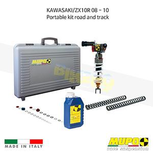 무포 레이싱 쇼바 KAWASAKI 가와사키 ZX10R (08-10) Portable kit road and track 올린즈
