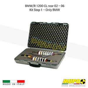 무포 레이싱 쇼바 BMW R1200CL rear (02-06) Kit Step 1 - Only BMW 올린즈