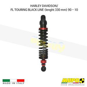 무포 레이싱 쇼바 HARLEY DAVIDSON 할리 투어링 FL TOURING BLACK LINE (lenght 330 mm) (90-10) Twin shock ST03 올린즈
