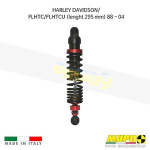 무포 레이싱 쇼바 HARLEY DAVIDSON 할리 투어링 FLHTC/FLHTCU (lenght 295 mm) (88-04) Twin shock ST03 올린즈
