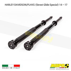 무포 레이싱 쇼바 HARLEY DAVIDSON 할리 투어링 FLHXS (Street Glide Special) (14-17) Kit cartridge Eagle 올린즈
