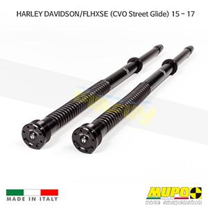 무포 레이싱 쇼바 HARLEY DAVIDSON 할리 투어링 FLHXSE (CVO Street Glide) (15-17) Kit cartridge Eagle 올린즈