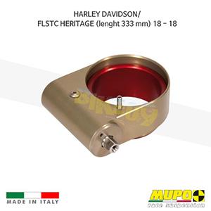무포 레이싱 쇼바 HARLEY DAVIDSON 할리 소프테일 FLSTC HERITAGE (lenght 333 mm) (2018) Hydraulic spring preload Mono 올린즈