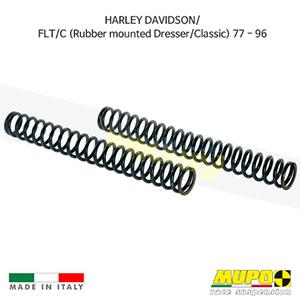무포 레이싱 쇼바 HARLEY DAVIDSON 할리 투어링 FLT/C (Rubber mounted Dresser/Classic) (77-96) Spring fork kit 올린즈