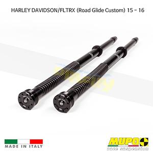 무포 레이싱 쇼바 HARLEY DAVIDSON 할리 투어링 FLTRX (Road Glide Custom) (15-16) Kit cartridge Eagle 올린즈
