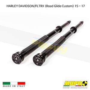 무포 레이싱 쇼바 HARLEY DAVIDSON 할리 투어링 FLTRX (Road Glide Custom) (15-17) Kit cartridge Eagle 올린즈