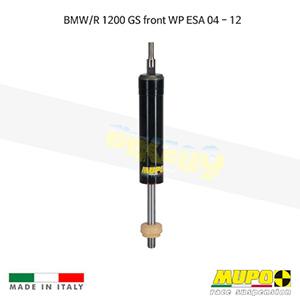 무포 레이싱 쇼바 BMW R1200GS front WP ESA (04-12) MESA FRONT 올린즈