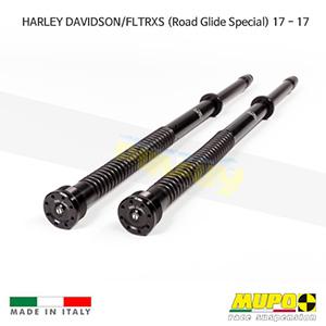 무포 레이싱 쇼바 HARLEY DAVIDSON 할리 투어링 FLTRXS (Road Glide Special) (2017) Kit cartridge Eagle 올린즈