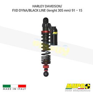 무포 레이싱 쇼바 HARLEY DAVIDSON 할리 다이나 FXD/BLACK LINE (lenght 305 mm) (91-15) Twin shock ST01 올린즈
