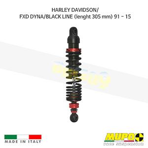무포 레이싱 쇼바 HARLEY DAVIDSON 할리 다이나 FXD/BLACK LINE (lenght 305 mm) (91-15) Twin shock ST03 올린즈