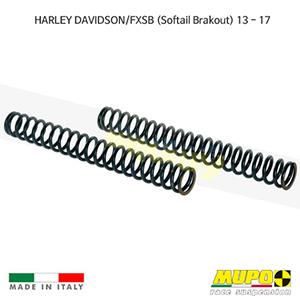 무포 레이싱 쇼바 HARLEY DAVIDSON 할리 소프테일 FXSB (Softail Brakout) (13-17) Spring fork kit 올린즈