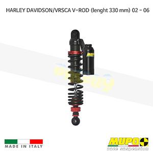 무포 레이싱 쇼바 HARLEY DAVIDSON 할리 브이로드 VRSCA V-ROD (lenght 330 mm) (02-06) Twin shock ST01 올린즈