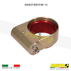 무포 레이싱 쇼바 BMW F800R (08-14) Hydraulic spring preload Mono 올린즈