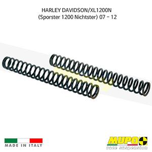 무포 레이싱 쇼바 HARLEY DAVIDSON 할리 스포스터 XL1200N (Sporster 1200 Nichtster) (07-12) Spring fork kit 올린즈