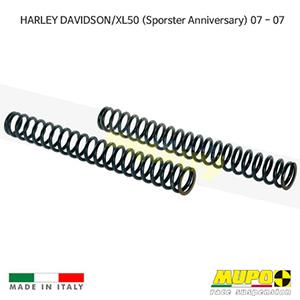무포 레이싱 쇼바 HARLEY DAVIDSON 할리 스포스터 XL50 (Sporster Anniversary) (07-07) Spring fork kit 올린즈