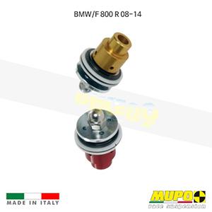 무포 레이싱 쇼바 BMW F800R (08-14) Hydraulic kit 올린즈