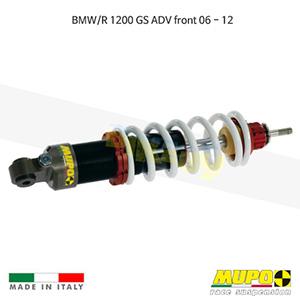 무포 레이싱 쇼바 BMW R1200GS ADV front (06-12) GT2 올린즈