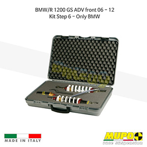 무포 레이싱 쇼바 BMW R1200GS ADV front (06-12) Kit Step 6 - Only BMW 올린즈 V10BMW025