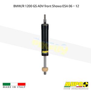 무포 레이싱 쇼바 BMW R1200GS ADV front Showa ESA (06-12) MESA FRONT 올린즈