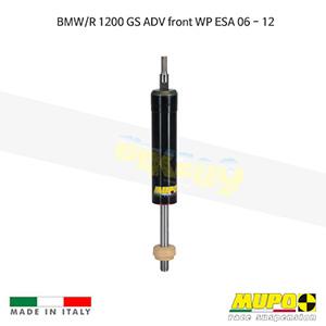 무포 레이싱 쇼바 BMW R1200GS ADV front WP ESA (06-12) MESA FRONT 올린즈