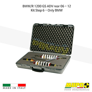 무포 레이싱 쇼바 BMW R1200GS ADV rear (06-12) Kit Step 6 - Only BMW 올린즈 V10BMW025