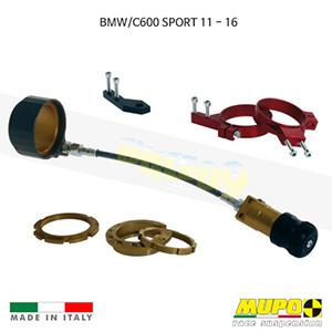 무포 레이싱 쇼바 BMW C600 SPORT (11-16) Hydraulic spring preload Flex 올린즈