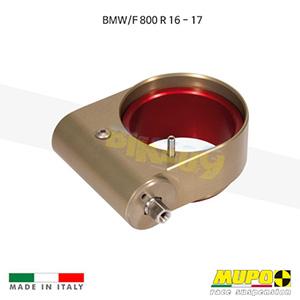 무포 레이싱 쇼바 BMW F800R (16-17) Hydraulic spring preload Mono 올린즈