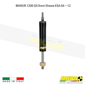 무포 레이싱 쇼바 BMW R1200GS front Showa ESA (04-12) MESA FRONT 올린즈