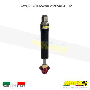무포 레이싱 쇼바 BMW R1200GS rear WP ESA (04-12) MESA REAR 올린즈