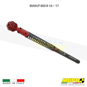 무포 레이싱 쇼바 BMW F800R (16-17) Kit cartridge LCRR 올린즈