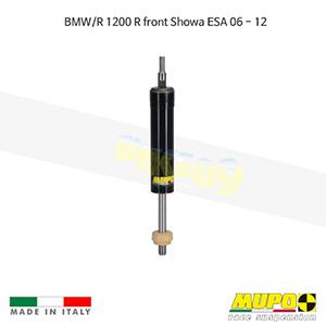 무포 레이싱 쇼바 BMW R1200R front Showa ESA (06-12) MESA FRONT 올린즈
