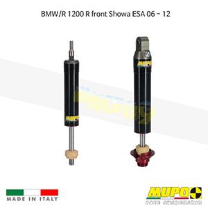 무포 레이싱 쇼바 BMW R1200R front Showa ESA (06-12) Kit MESA - Only BMW 올린즈