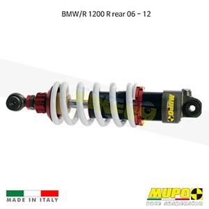 무포 레이싱 쇼바 BMW R1200R rear (06-12) GT1 올린즈