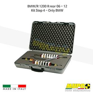 무포 레이싱 쇼바 BMW R1200R rear (06-12) Kit Step 4 - Only BMW 올린즈 V08BMW013