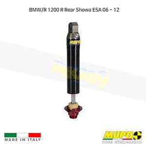 무포 레이싱 쇼바 BMW R1200R Rear Showa ESA (06-12) MESA REAR 올린즈