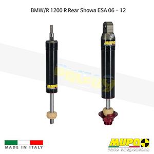무포 레이싱 쇼바 BMW R1200R Rear Showa ESA (06-12) Kit MESA - Only BMW 올린즈