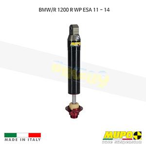 무포 레이싱 쇼바 BMW R1200R WP ESA (11-14) MESA REAR 올린즈