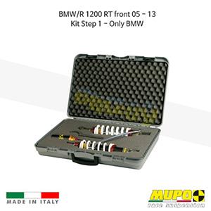 무포 레이싱 쇼바 BMW R1200RT front (05-13) Kit Step 1 - Only BMW 올린즈 V05BMW011