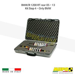 무포 레이싱 쇼바 BMW R1200RT rear (05-13) Kit Step 4 - Only BMW 올린즈 V08BMW011