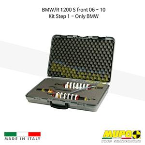 무포 레이싱 쇼바 BMW R1200S front (06-10) Kit Step 1 - Only BMW 올린즈 V05BMW015