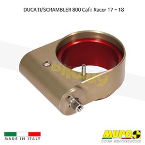 무포 레이싱 쇼바 DUCATI 두카티 스크램블러800 Cafe Racer (17-18) Hydraulic spring preload Mono 올린즈