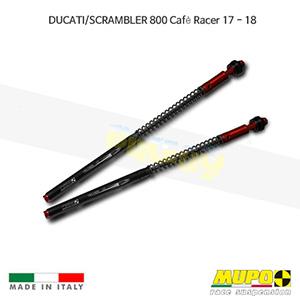 무포 레이싱 쇼바 DUCATI 두카티 스크램블러800 Cafe Racer (17-18) Kit cartridge Caliber 22 올린즈
