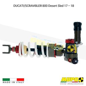 무포 레이싱 쇼바 DUCATI 두카티 스크램블러800 Desert Sled (17-18) AB1 올린즈