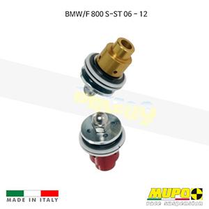 무포 레이싱 쇼바 BMW F800S-ST (06-12) Hydraulic kit 올린즈