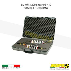 무포 레이싱 쇼바 BMW R1200S rear (06-10) Kit Step 1 - Only BMW 올린즈 V05BMW015