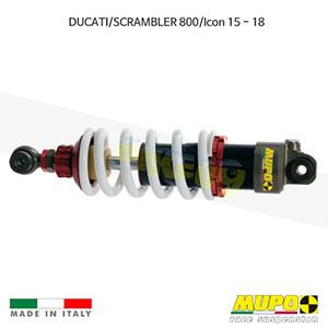 무포 레이싱 쇼바 DUCATI 두카티 스크램블러800/Icon (15-18) GT1 올린즈