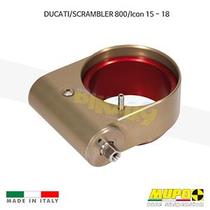 무포 레이싱 쇼바 DUCATI 두카티 스크램블러800/Icon (15-18) Hydraulic spring preload Mono 올린즈