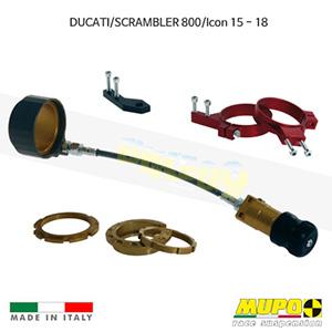 무포 레이싱 쇼바 DUCATI 두카티 스크램블러800/Icon (15-18) Hydraulic spring preload Flex 올린즈
